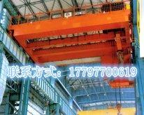 <b>贵州黔东南320T冶金雷电竞app下载厂家</b>